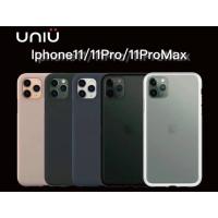 UNIU iPhone11 pro max si防摔殼