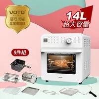 【韓國 VOTO】CookAirRotisserie14L 氣炸烤箱14公升-典雅白8件組 CAJ14T-5W