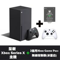 【可可電玩】<現貨>微軟 Xbox Series X 台灣專用機 + Game Pass 3個月 + 無線控制器 冰雪白