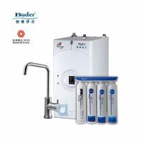 BUDER普德BD-3004NJ櫥下型飲水機搭配DC-1604四道式中空絲膜除菌生飲淨水器 大大淨水