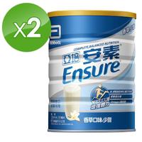 【亞培】安素優能基均衡營養配方香草口味-少甜850g x2入(均衡營養、增強體力、幫助肌肉生長)
