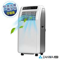 【ZANWA 晶華】清淨 除溼 移動式冷暖氣ZW-1260CH