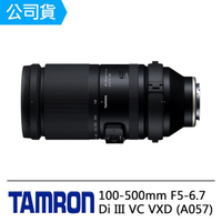 【Tamron】150-500mm F5-6.7 DI III VC VXD(A057 公司貨)