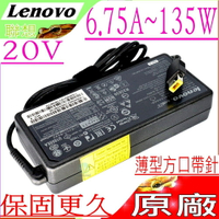 LENOVO 20V 6.75A 原廠變壓器-135W,W550S,E560P,T470P,T570P,Z710,G700,G710,Y520,Y520-15ikb,700-17isk
