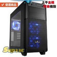 AMD R9 3900X【1 Montech GAMMA II 650W 雙8 0D1 多開 電腦主機 電競主機 電腦