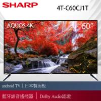 【SHARP夏普】60吋4K HDR Android連網液晶顯示器+視訊盒(4T-C60CJ1T)
