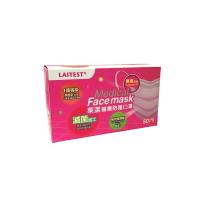 萊潔 醫療防護成人口罩-玫瑰粉(50片入/盒)(衛生用品,恕不退貨,無法接受者勿下單)