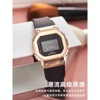 【品牌保真】新款數顯G-SHOCK經典金屬小方塊電子錶casio手錶女GM-S5600PG-1 P6lf