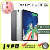 【Apple 蘋果】福利品 iPad Pro 11吋 LTE行動網路版 256GB 2018年 保固一年 送好禮充電組