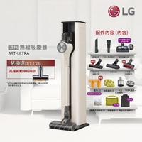 【LG 樂金】CordZero A9 T系列 All-in-One濕拖無線吸塵器A9T-ULTRA(雪霧白)