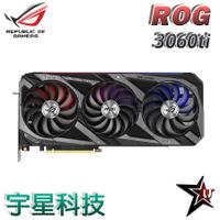 ASUS 華碩 ROG-STRIX-RTX3060TI-O8G-GAMING 顯示卡