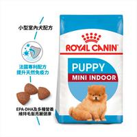 小Q狗~法國皇家 ROYAL CANIN《室內幼犬專用飼料》狗飼料/狗乾糧專用飼料 1.5公斤