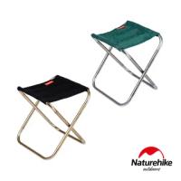 【Naturehike】L012超輕量便攜式收納鋁合金折疊椅 釣魚椅(2色任選)