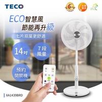 【TECO東元】14吋DC馬達ECO智慧溫控遙控立扇(XA1439BRD)