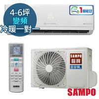 【SAMPO 聲寶】變頻冷暖分離式一對一冷氣4-6坪(AU-PC28DC/AM-PC28DC)