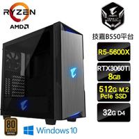 【技嘉平台】R5六核{黑鷹斥侯W}RTX3060Ti電競娛樂Win10主機(R5-5600X/32G/512G SSD/RTX2060/Win10)