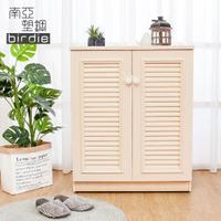 【南亞塑鋼】2.7尺二門塑鋼百葉鞋櫃(白橡色)