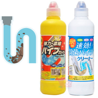 日本製ROCKET火箭排水孔水管清潔強效抗菌消除異味
