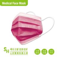 【上好生醫】成人|桃紅|50入裝 醫療防護口罩