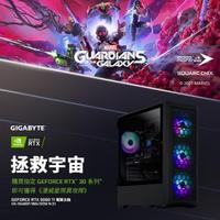 【技嘉平台】GEFORCE RTX 3060TI獨顯 i5六核心電玩機(黑鷹少尉/i5-10400F/16G/512G_SSD)