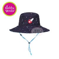 【愛吾兒】美國 DabbaKids 雙面漁夫帽-星空火箭 (RA-S0002)