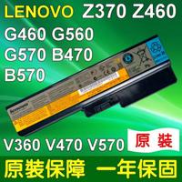LENOVO 聯想 原廠電池 6CELL B470G B570 B570A B570G G460 G460A