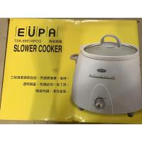「全新品」EUPA陶瓷燉鍋/優柏/鍋子/電子鍋/有髒汙但是可洗掉的請看內文說明