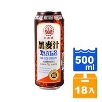 崇德發 天然黑麥汁 易開罐 500ml (18入)/箱【康鄰超市】