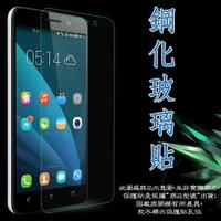 【玻璃保護貼】Sony Xperia XA1 Ultra G3226 高透玻璃貼/鋼化膜螢幕保護貼