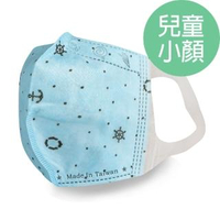 【GRANDE 格安德】醫用口罩50入 鋼印兒童立體彩色口罩 台灣製造 MIT(兒童立體口罩 海軍藍)