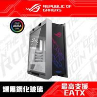 【機殼+2TB外接硬碟】ASUS 華碩 ROG Strix Helios GX601 WE 中塔式電競機殼(潮競白)+TOSHIBA 2TB外接硬碟