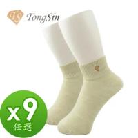 【看見奇蹟】民嘉醫療級銅纖維喚膚襪(9入任選超值組)