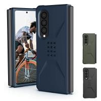 [2美國直購] UAG 手機保護殼 適用Samsung Galaxy Z Fold3 5G (2021) 黑/藍/綠