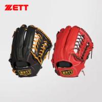 【ZETT】高級硬式金標全指手套 13吋 外野手用(BPGT-238)