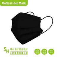 【上好生醫】成人|武士黑|50入裝 醫療防護口罩