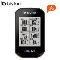 【BRYTON】Bryton Rider 320E GPS自行車智慧訓練記錄器(320)