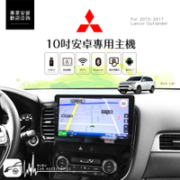 BuBu車用品│10吋大螢幕專用安卓主機 三菱lancer outlander專用機 youtube play商店app