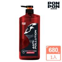 【澎澎MAN】抗都會污染洗髮露-650g+30g