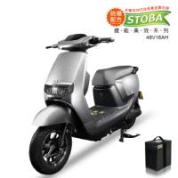 【向銓】MARK電動自行車PEG-054 搭配防爆鋰電池(電動車)