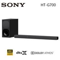 SONY HT-G700 家庭劇院 3.1 聲道 Dolby Atmos 聲霸 SOUNDBAR 公司貨 (私訊優惠價)