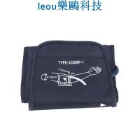 可孚好一生臂帶電子血壓計通用袖帶九安加長血壓測量儀配件綁帶