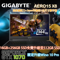 [SSD/記憶體大容量升級]AERO 15X 15.6吋144Hz GTX1070 窄邊框 電競筆電 RTX2070