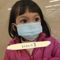 健康天使幼幼口罩 台灣優紙 幼幼平面 醫療口罩 50入 MD雙鋼印 台灣製 幼幼醫療 小朋友口罩