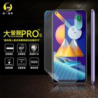 【o-one大螢膜PRO】Samsung Galaxy M11 滿版手機螢幕保護貼