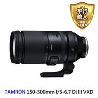 【Tamron】150-500mm F5-6.7 Di III VXD 遠攝變焦鏡 A057(平行輸入)