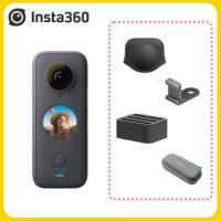 【Insta360】ONE X2 全景相機+專用冷靴+充電座+鏡頭保護套+收納包
