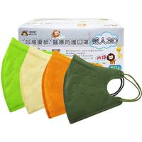 台灣優紙 成人3D醫療口罩(細繩款)50枚 極光綠/蜜粉黃/愛瑪仕橘/軍綠色/深海藍/神秘灰  耳繩顏色隨機出貨【小三美日】◢D537033