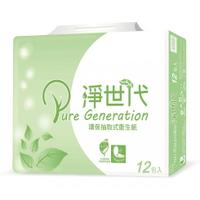 淨世代 環保 抽取式 衛生紙 100抽x12包x6串共72包入