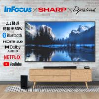 【InFocus 鴻海】80吋 4K HDR液晶顯示器+2.1聲道家庭劇院+安卓電視盒(WT-80CA600含視訊盒+SWB115+DL-ATV36)