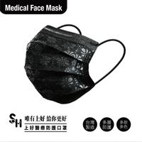 【上好生醫】成人|花漾黑|50入裝 醫療防護口罩